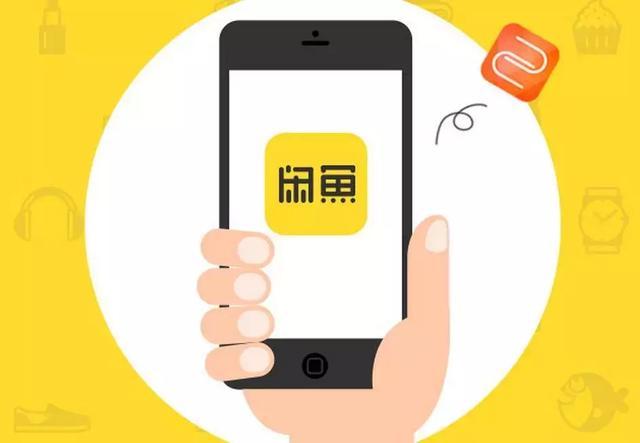 利用闲鱼卖虚拟商品,新手日入500元!