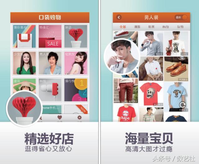 微店运营推广6招搞定