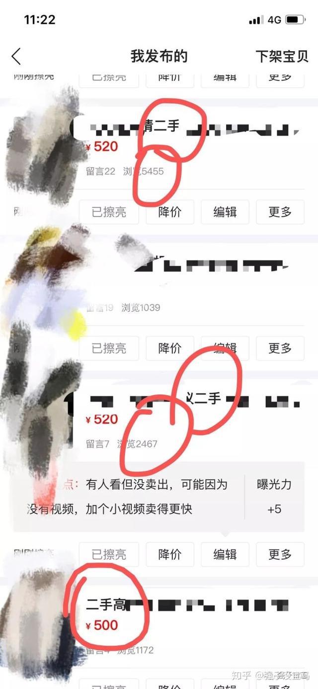 """3600字""""最详细""""闲鱼卖货攻略,日入千元的选品思路,全网首发"""