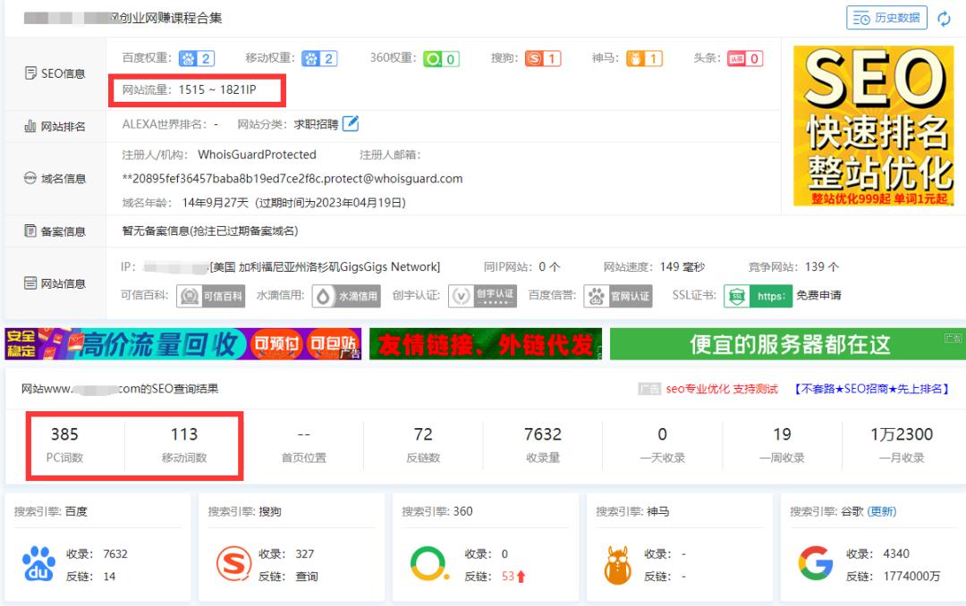 虚拟产品赚钱项目:网课资源站,自动化日收入2000元