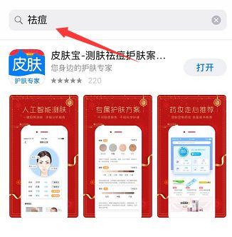 微商用什么app引流推广,分享利用垂直APP引流方法