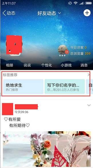 微信没人脉怎么加人?分享这个QQ引流功能,加满你的好友